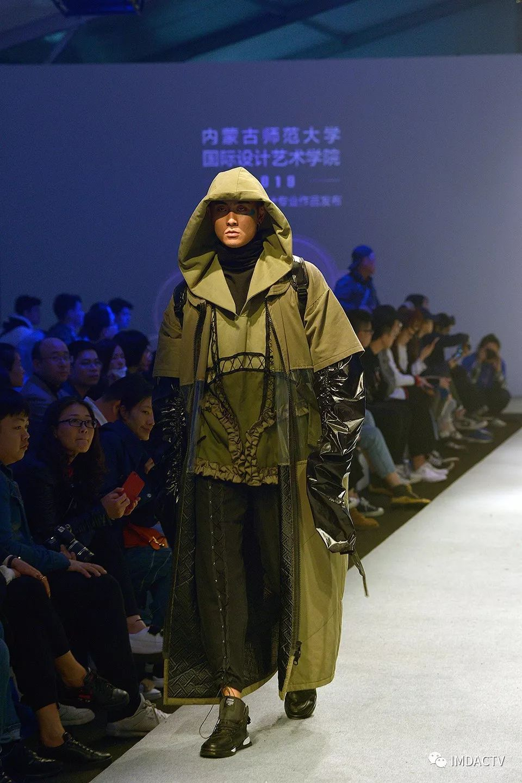 """""""天边·无界""""内蒙古师范大学国际设计艺术学院2019届毕业设计在上海国际服装文化节发布 第16张"""