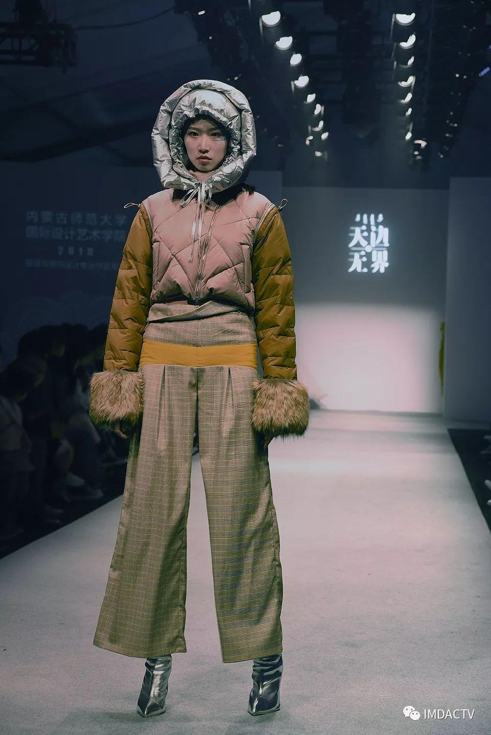 """""""天边·无界""""内蒙古师范大学国际设计艺术学院2019届毕业设计在上海国际服装文化节发布 第17张"""