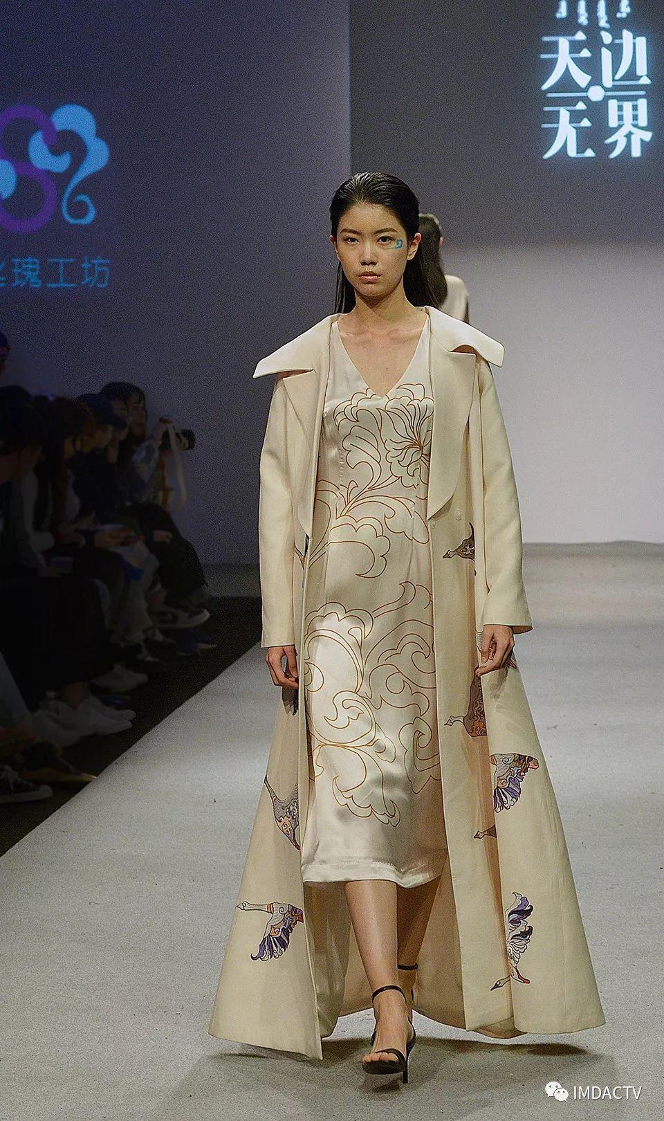 """""""天边·无界""""内蒙古师范大学国际设计艺术学院2019届毕业设计在上海国际服装文化节发布 第20张"""
