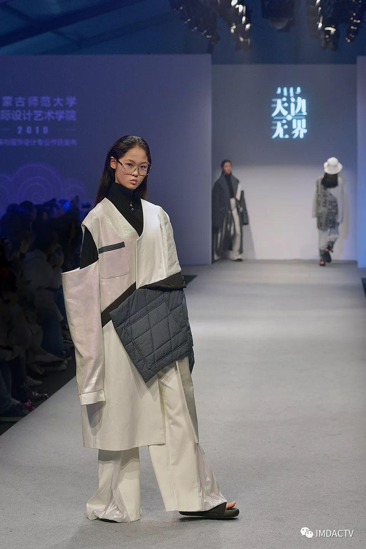 """""""天边·无界""""内蒙古师范大学国际设计艺术学院2019届毕业设计在上海国际服装文化节发布 第18张"""