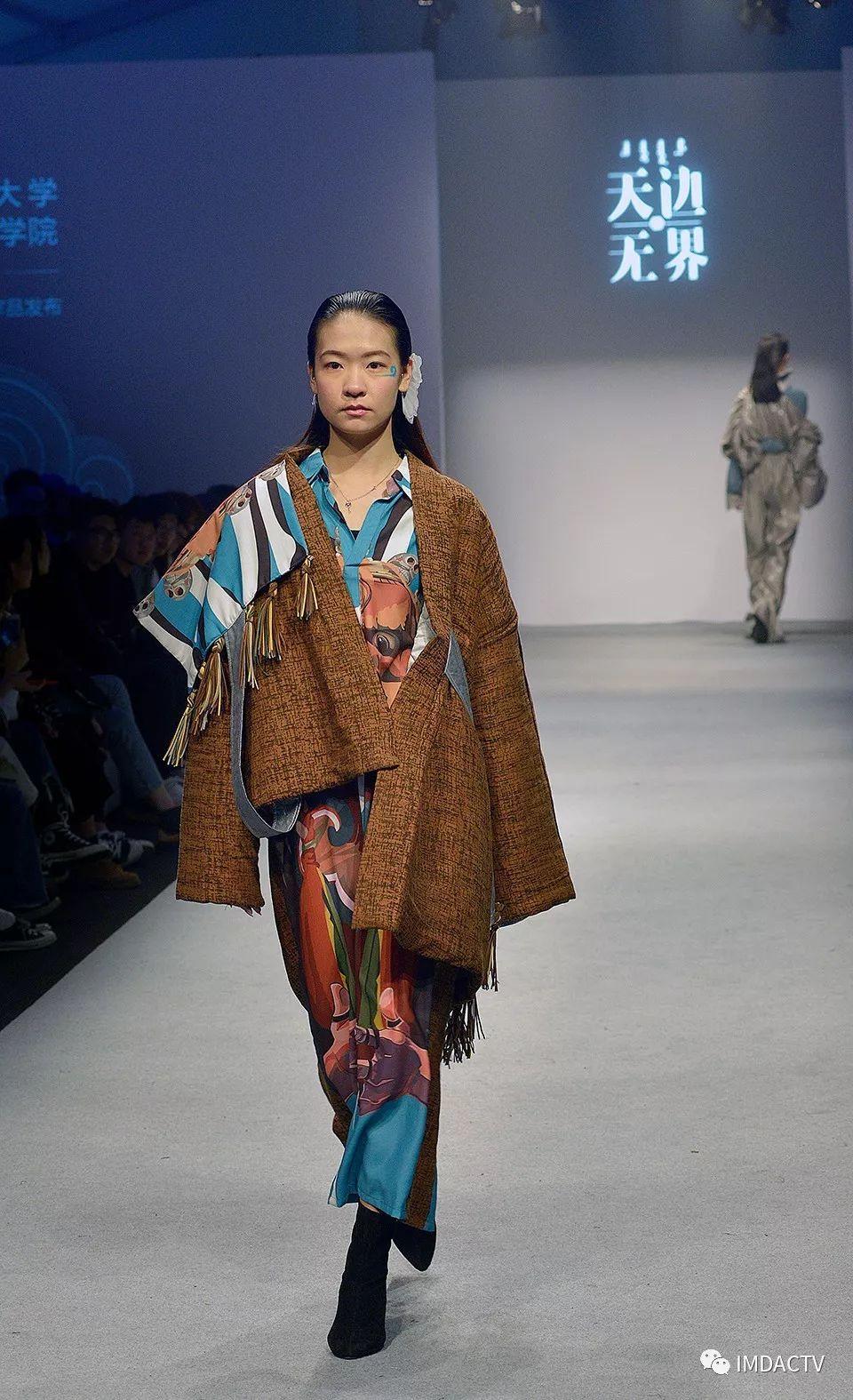 """""""天边·无界""""内蒙古师范大学国际设计艺术学院2019届毕业设计在上海国际服装文化节发布 第19张"""