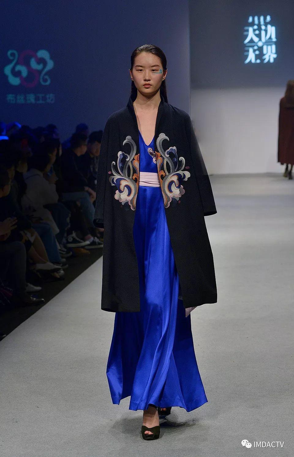 """""""天边·无界""""内蒙古师范大学国际设计艺术学院2019届毕业设计在上海国际服装文化节发布 第21张"""