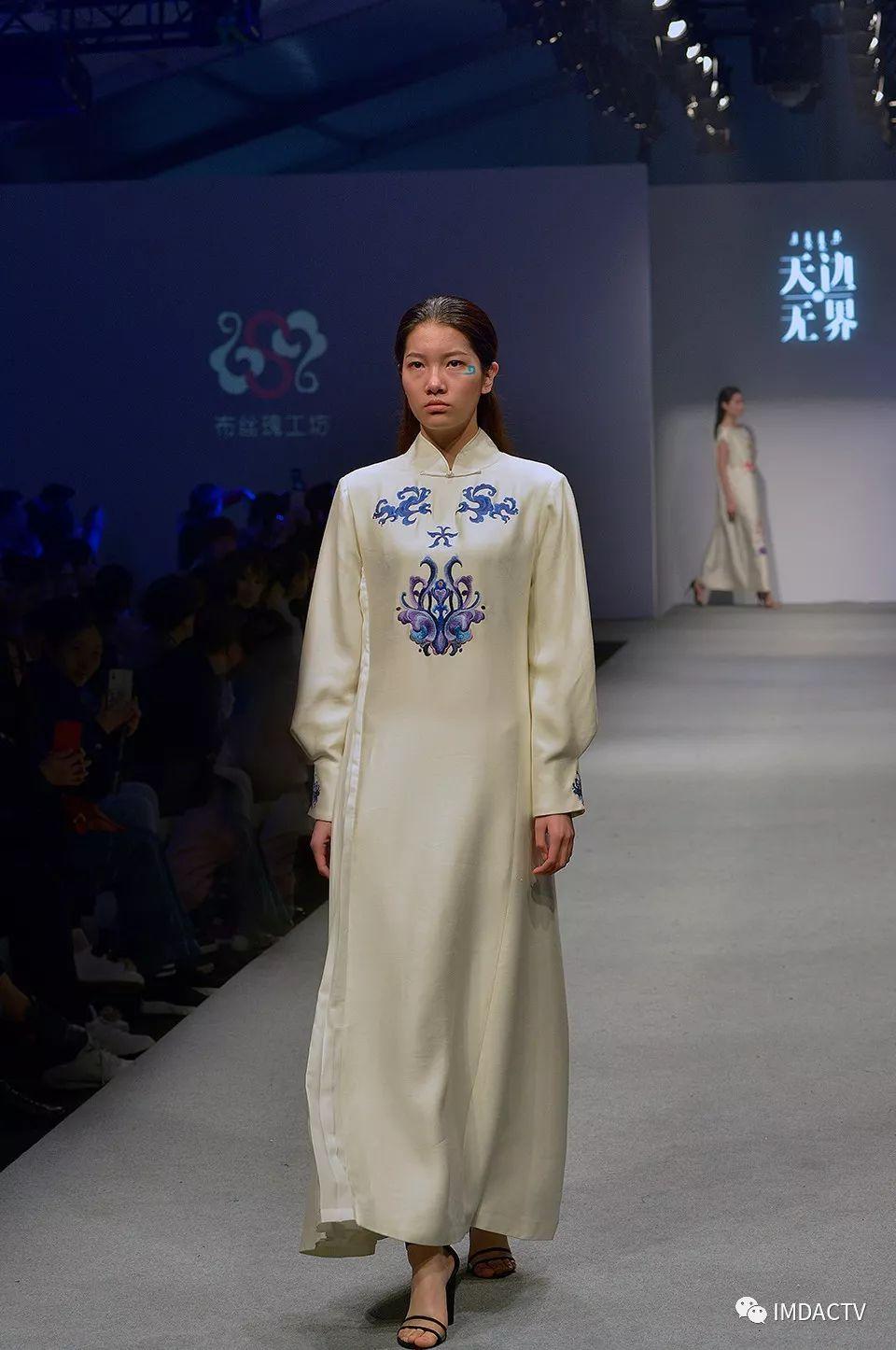 """""""天边·无界""""内蒙古师范大学国际设计艺术学院2019届毕业设计在上海国际服装文化节发布 第22张"""