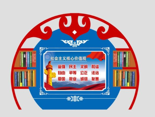 红色圆形拱门党建文化宣传门口展示栏图片