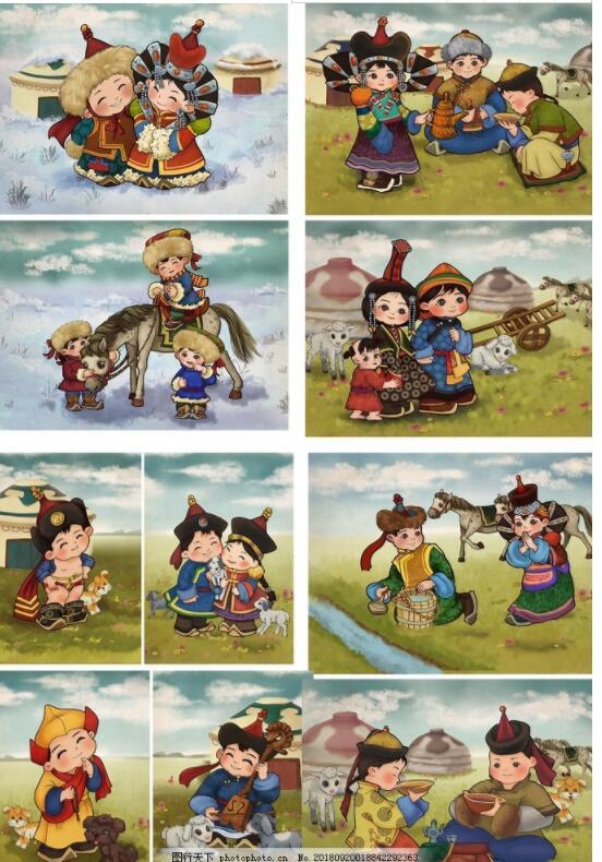 蒙古卡通插画合集图片