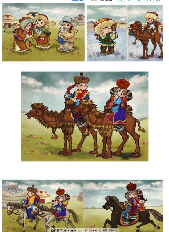 蒙古卡通插画合集图片2(PSD)