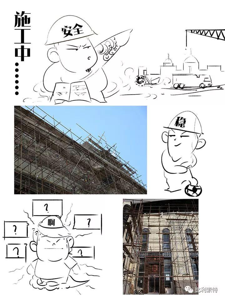 草原文化建筑还能这么干?真是…… 第10张