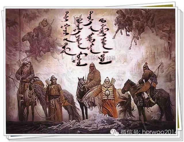 【倾心蒙古之-触动心灵的诗词语句选段】(蒙古文) 第10张