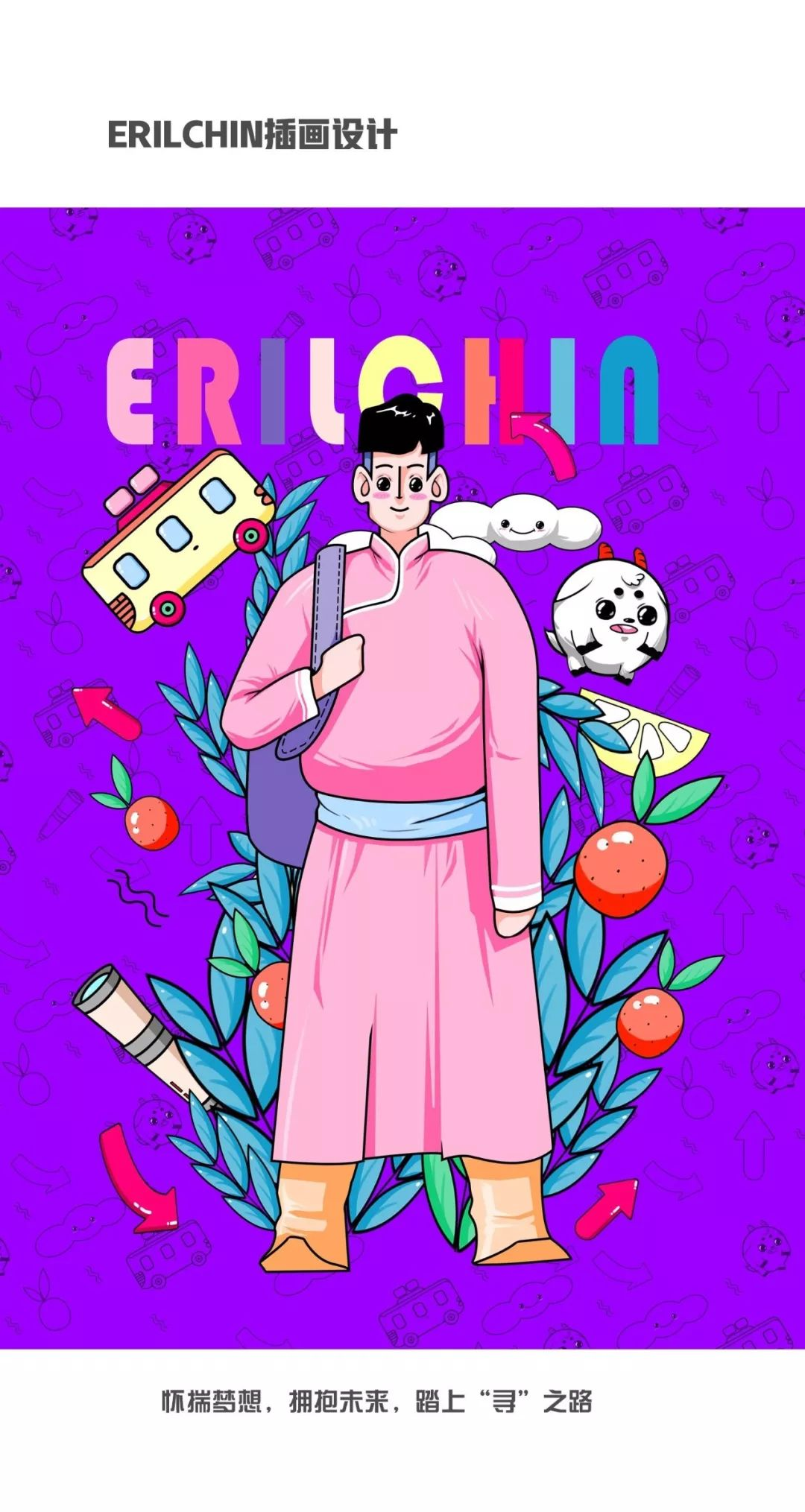 Erilchin||原创设计大赛成绩公布 第4张