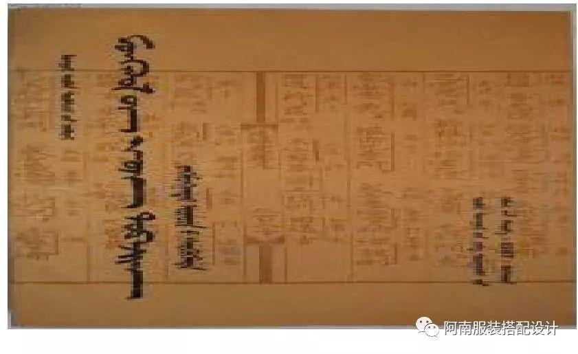 民族食品包装设计中蒙古族文化符号的运用 第2张