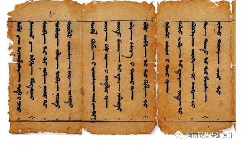 民族食品包装设计中蒙古族文化符号的运用 第3张