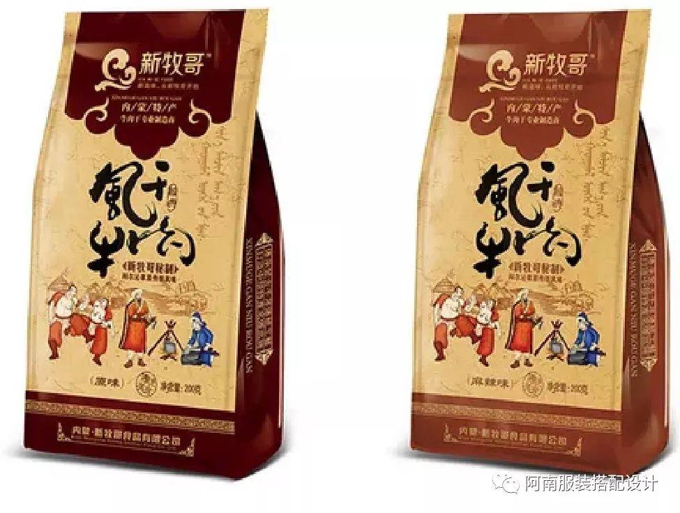 民族食品包装设计中蒙古族文化符号的运用 第10张