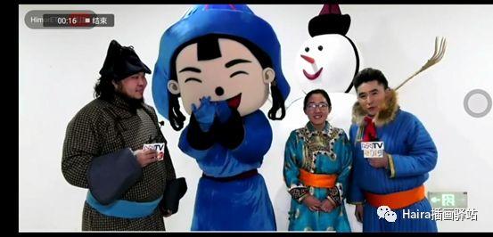 """访谈  爆款表情包""""可爱的蒙古小男孩""""竟是95后的她设计的! 第11张"""