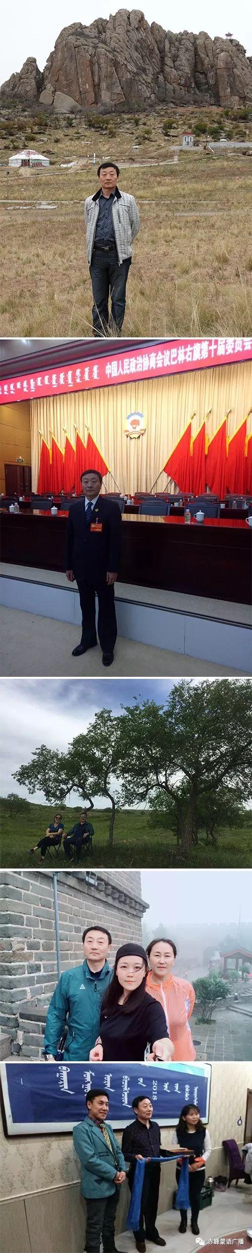 【音频】《赤峰蒙古族书法家》系列采访 (24) 第2张