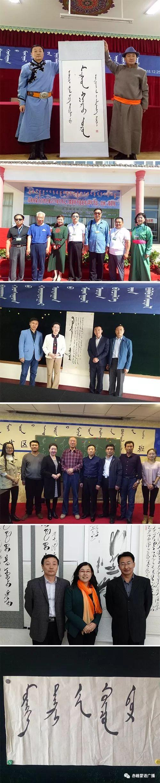 【音频】《赤峰蒙古族书法家》系列采访 (24) 第3张