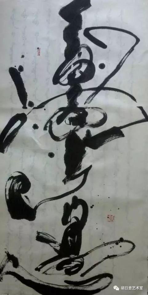 乌,塔拉 • 蒙古文书法作品欣赏 第6张