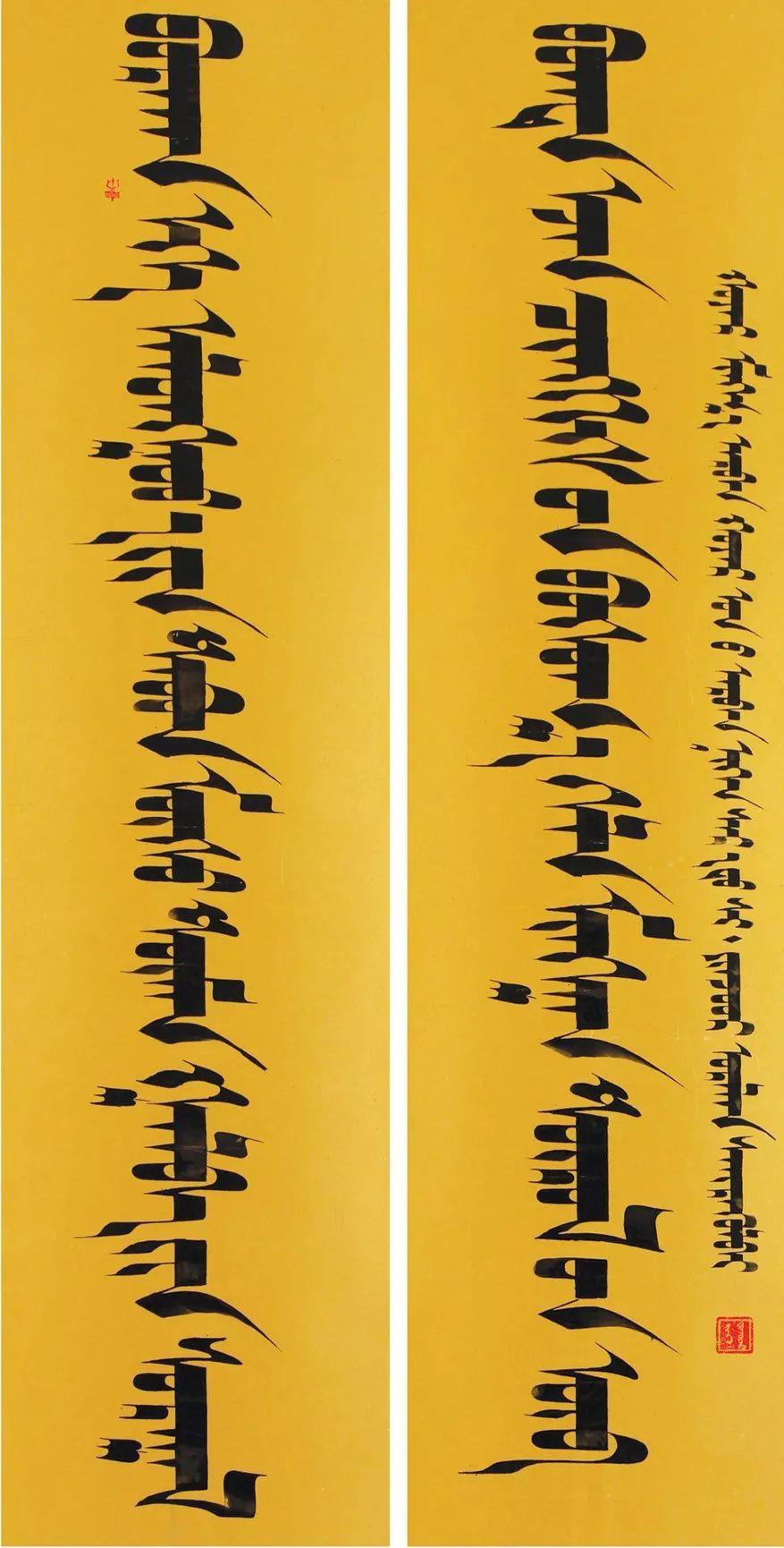 周五展 | 蒙古文书法家席•银柱印象 第9张