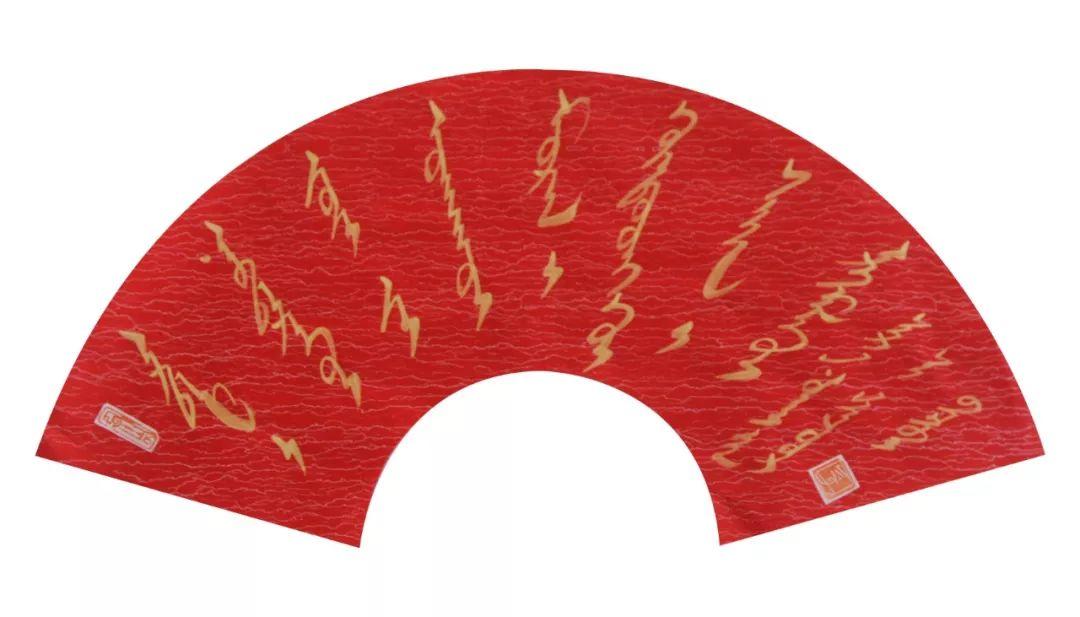 周五展 | 蒙古文书法家席•银柱印象 第8张