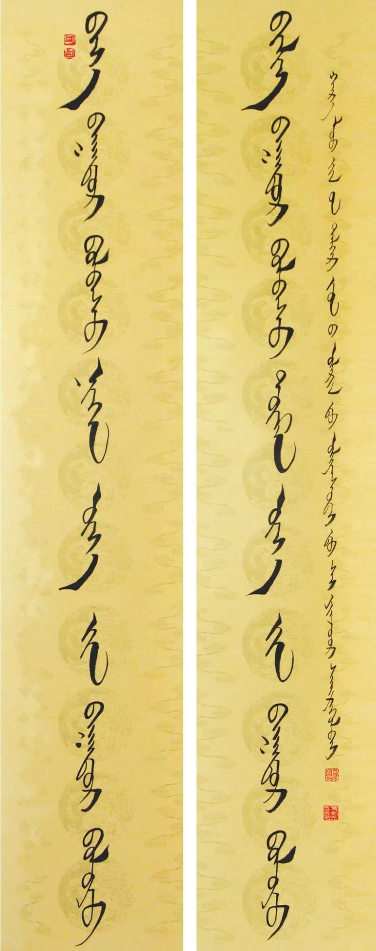 周五展 | 蒙古文书法家席•银柱印象 第13张