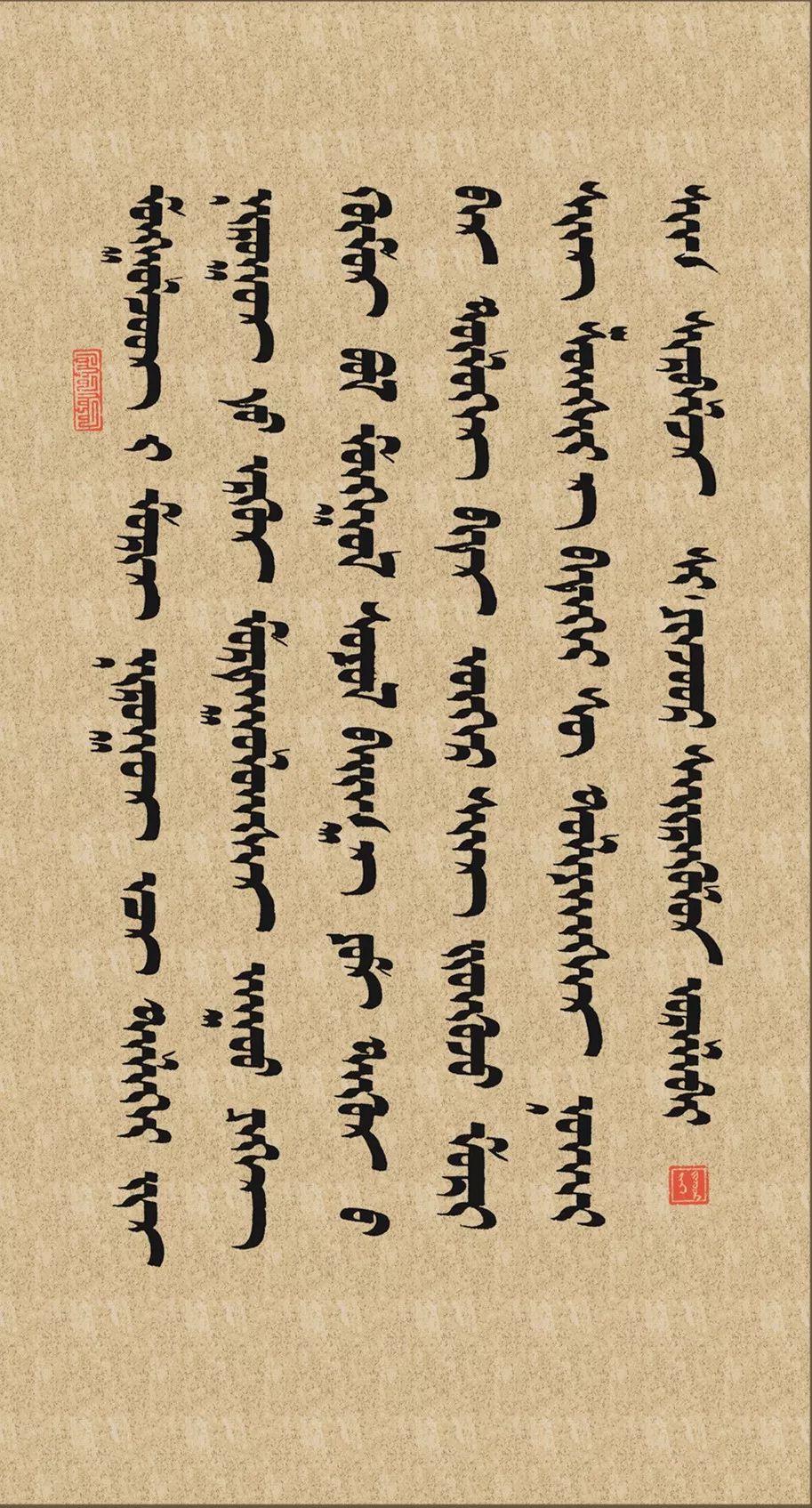 周五展 | 蒙古文书法家席•银柱印象 第14张