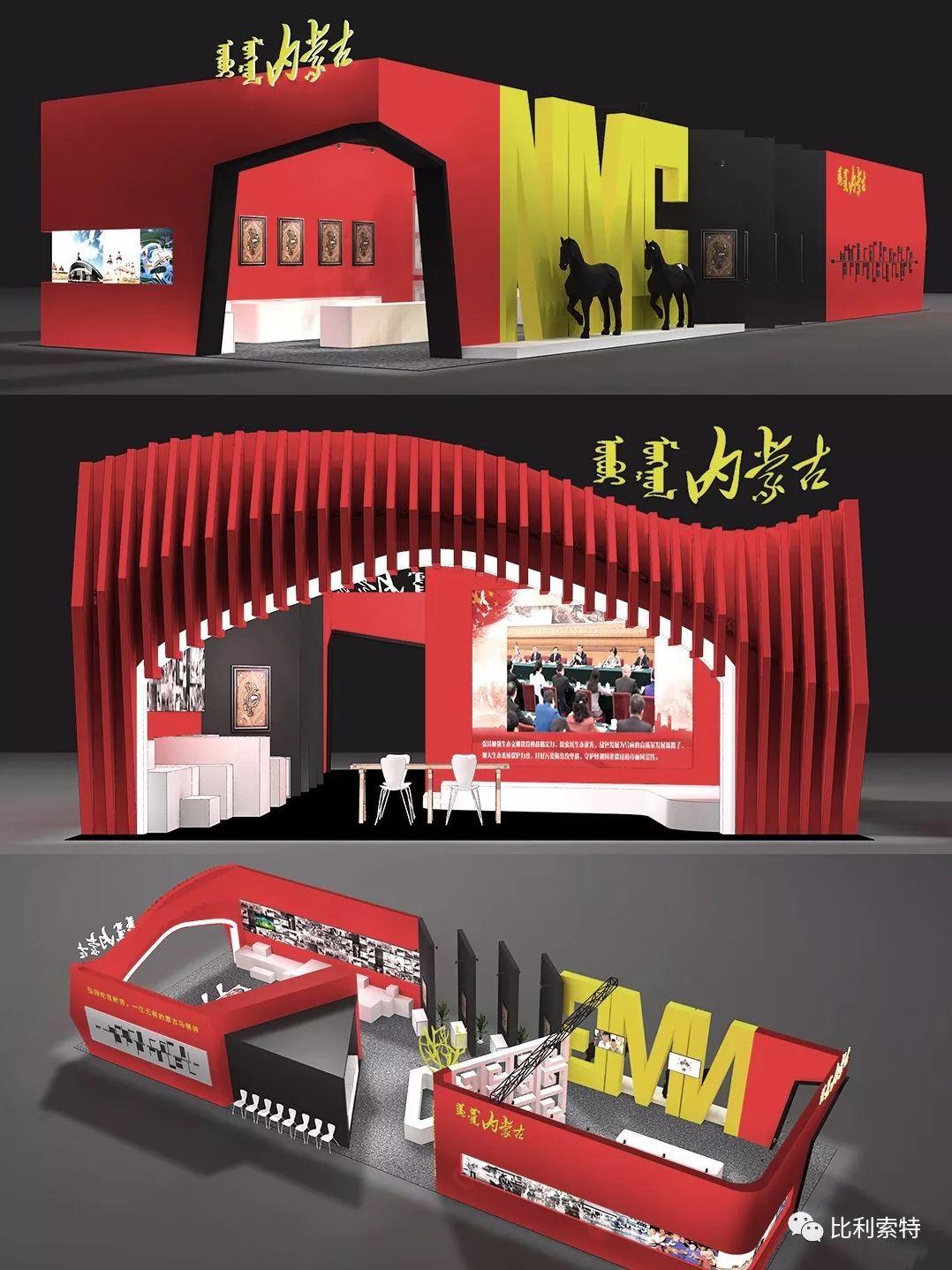 这几个草原汉子在深圳文博会干嘛?????? 第5张