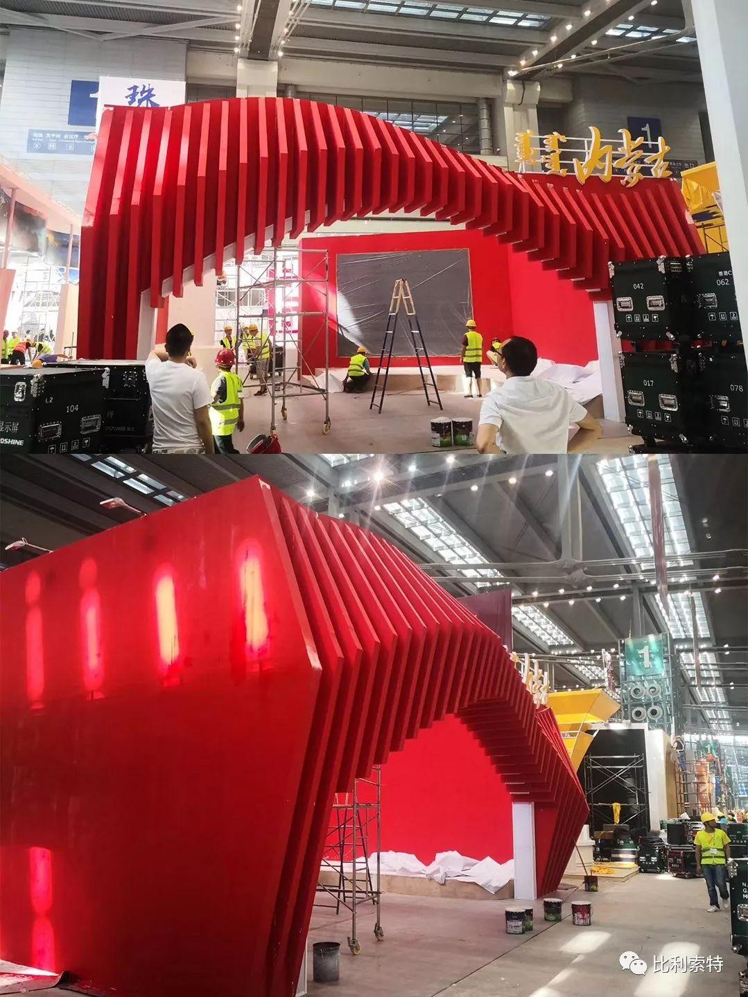 这几个草原汉子在深圳文博会干嘛?????? 第7张