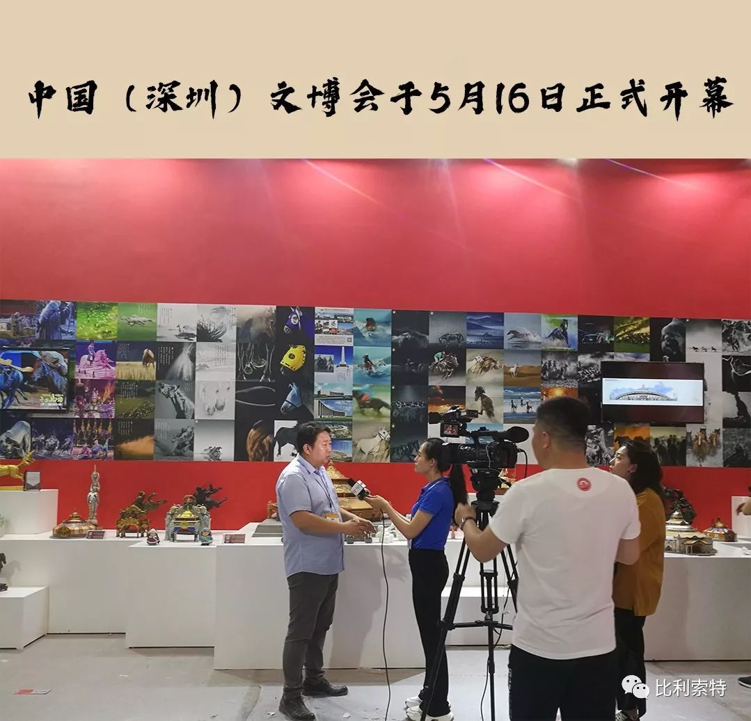 这几个草原汉子在深圳文博会干嘛?????? 第10张