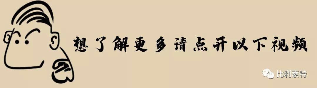 这几个草原汉子在深圳文博会干嘛?????? 第11张