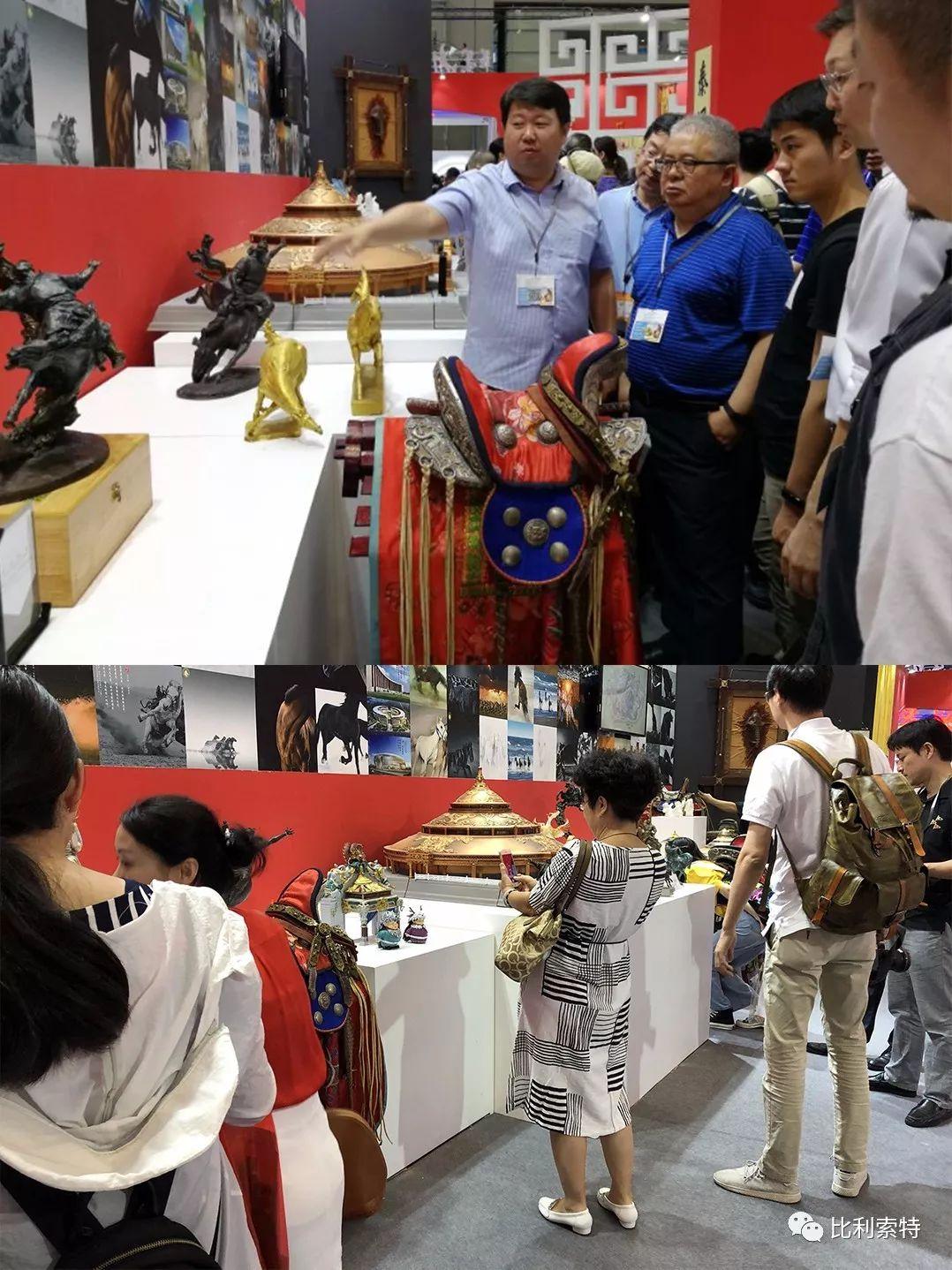这几个草原汉子在深圳文博会干嘛?????? 第14张