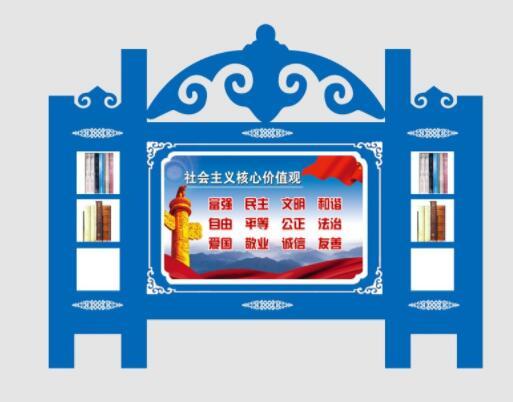 蓝色党建文化门口展示栏psd图片 第1张