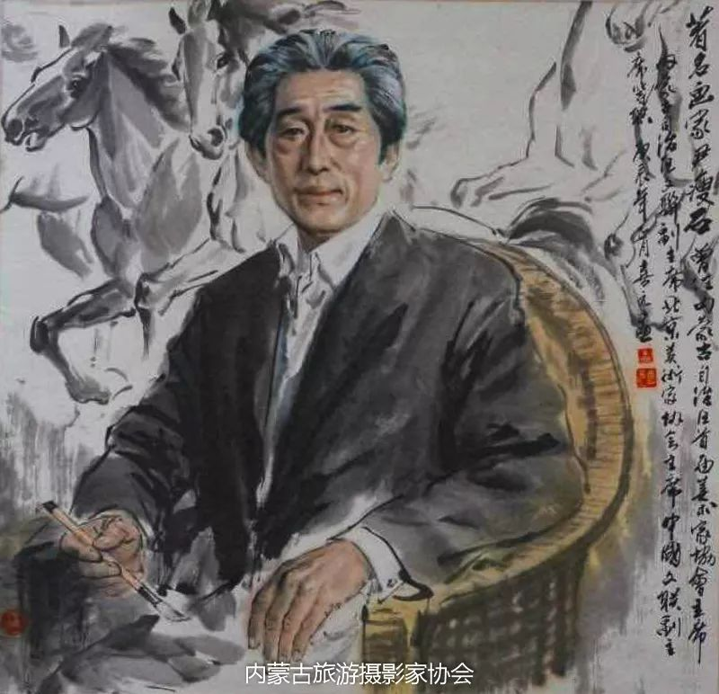额博丨忆《内蒙古画报》及内蒙古美术摄影创始人尹瘦石先生 第2张
