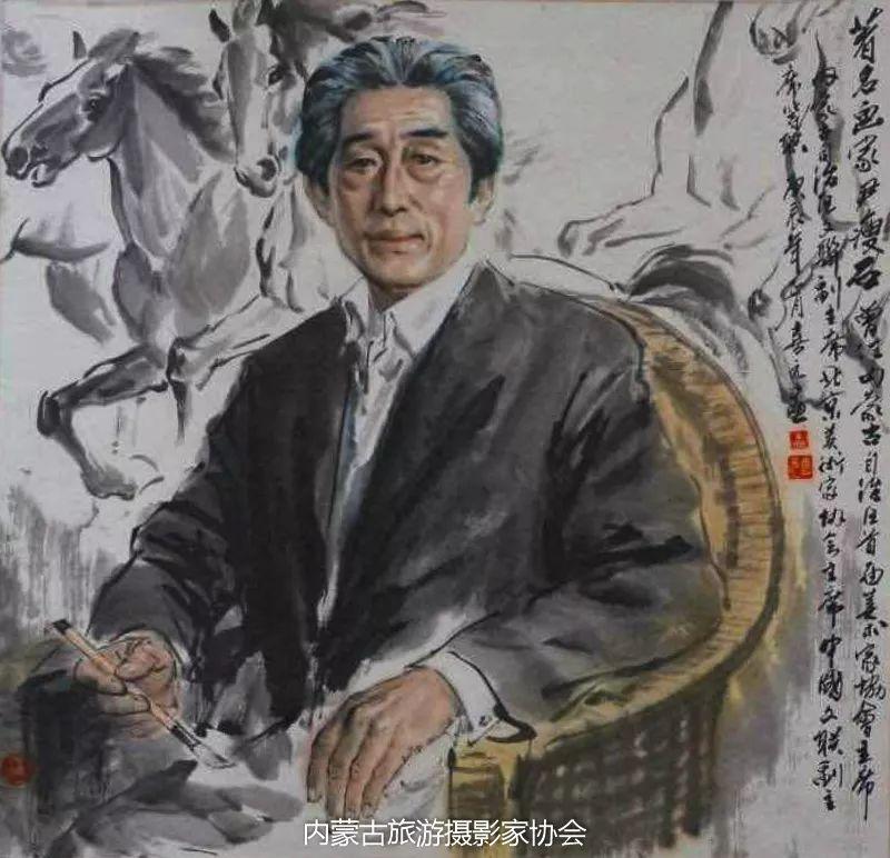 额博丨忆《内蒙古画报》及内蒙古美术摄影创始人尹瘦石先生 第1张