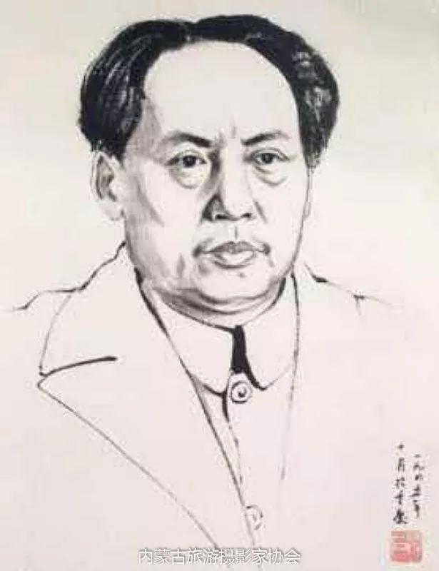 额博丨忆《内蒙古画报》及内蒙古美术摄影创始人尹瘦石先生 第3张