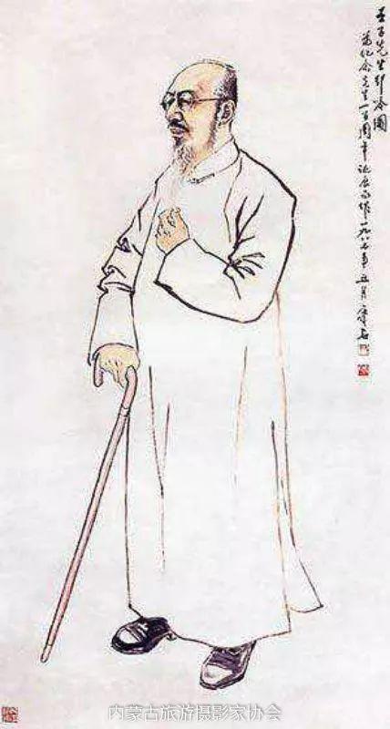额博丨忆《内蒙古画报》及内蒙古美术摄影创始人尹瘦石先生 第5张