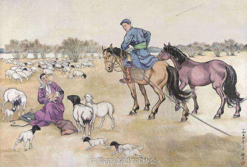 额博丨忆《内蒙古画报》及内蒙古美术摄影创始人尹瘦石先生 第6张
