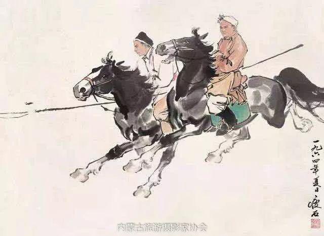 额博丨忆《内蒙古画报》及内蒙古美术摄影创始人尹瘦石先生 第7张