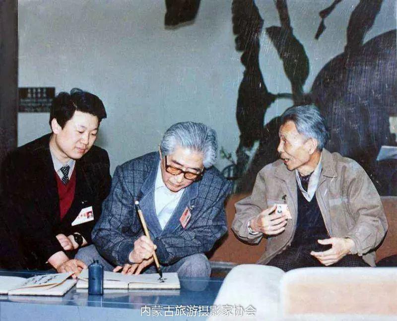 额博丨忆《内蒙古画报》及内蒙古美术摄影创始人尹瘦石先生 第16张