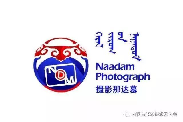 额博丨忆《内蒙古画报》及内蒙古美术摄影创始人尹瘦石先生 第25张