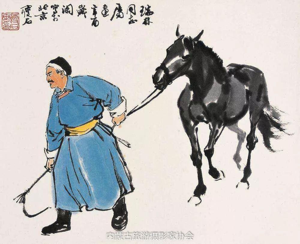 额博丨忆《内蒙古画报》及内蒙古美术摄影创始人尹瘦石先生 第24张