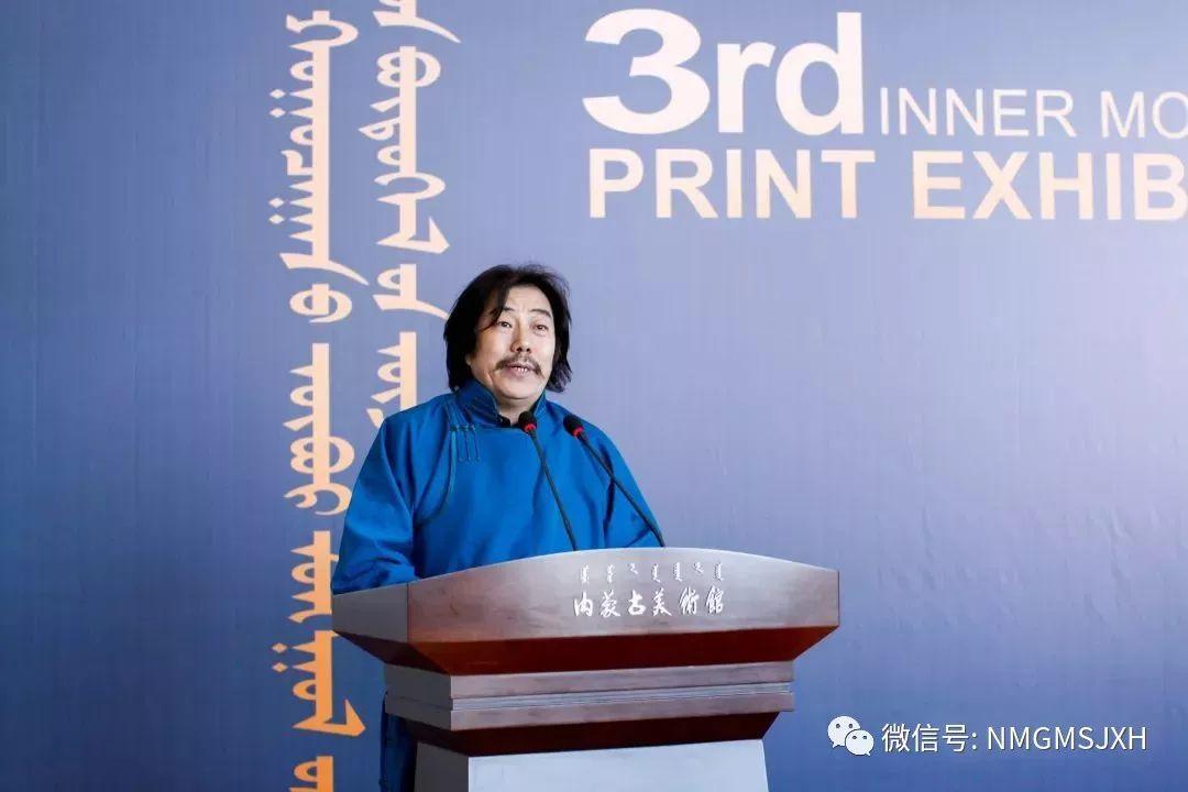 第三届内蒙古版画作品展览 在呼和浩特内蒙古美术馆开幕 第5张