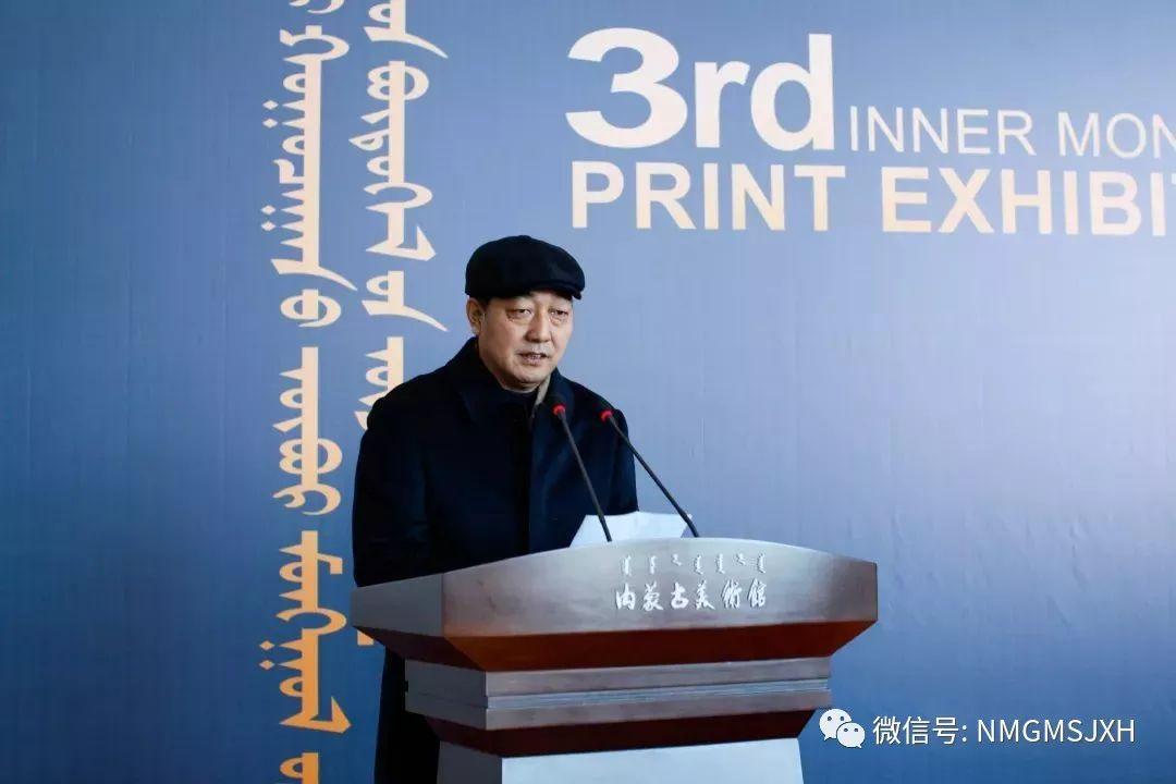 第三届内蒙古版画作品展览 在呼和浩特内蒙古美术馆开幕 第3张