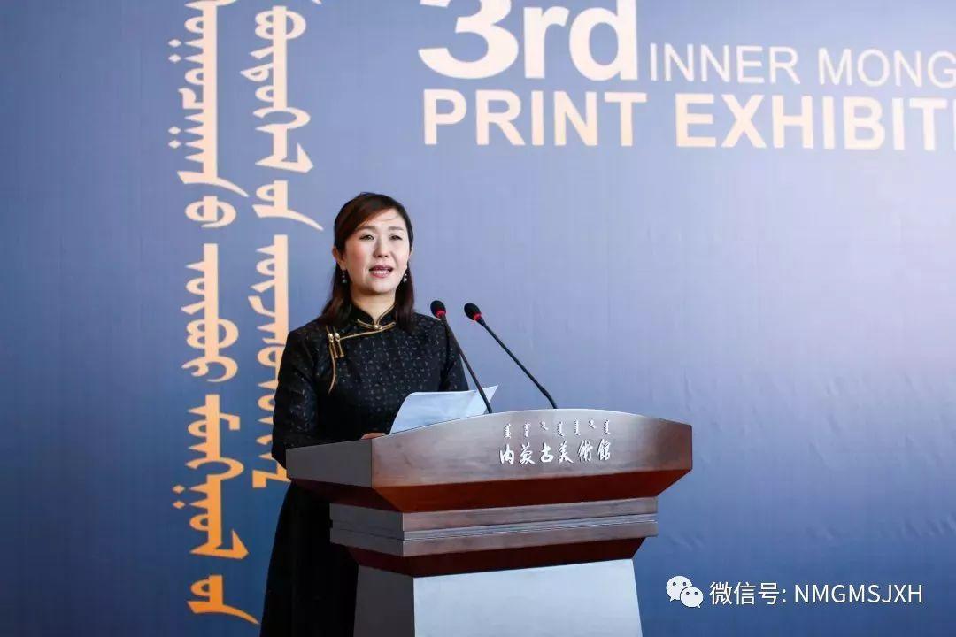第三届内蒙古版画作品展览 在呼和浩特内蒙古美术馆开幕 第6张