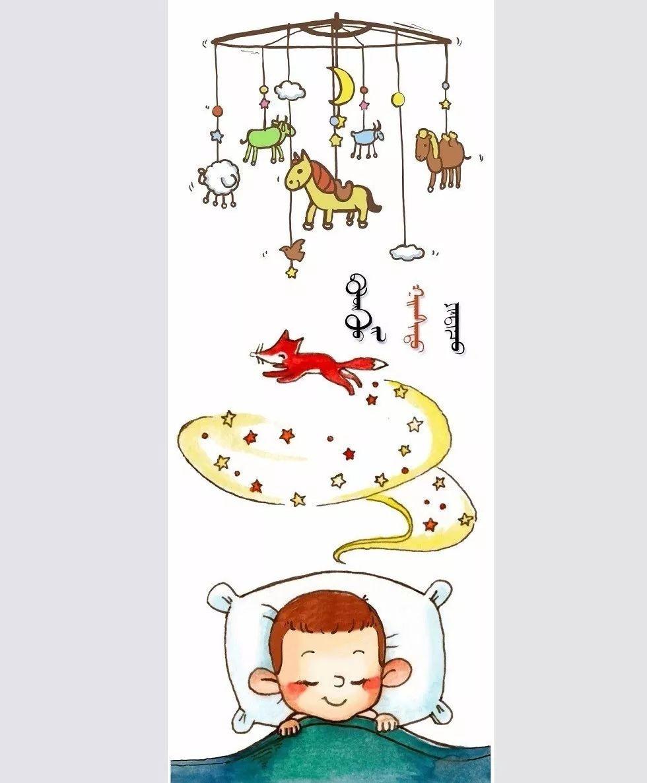 访谈 |蒙古族插画家阿拉坦苏那嘎的创作故事 第15张