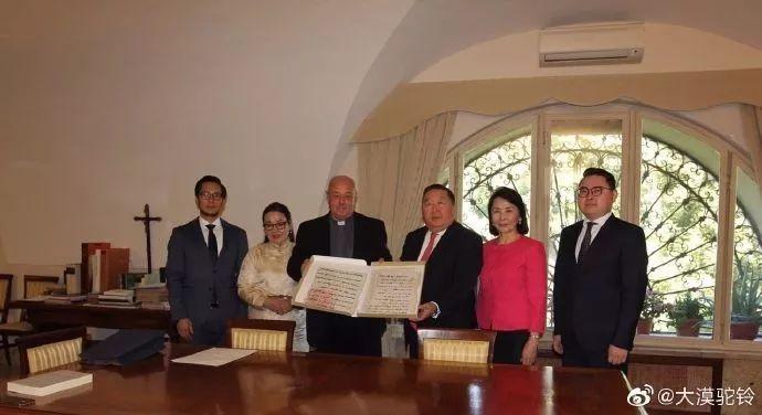 蒙古国拿到了馆藏于梵蒂冈机密档案馆的历史信件 第1张