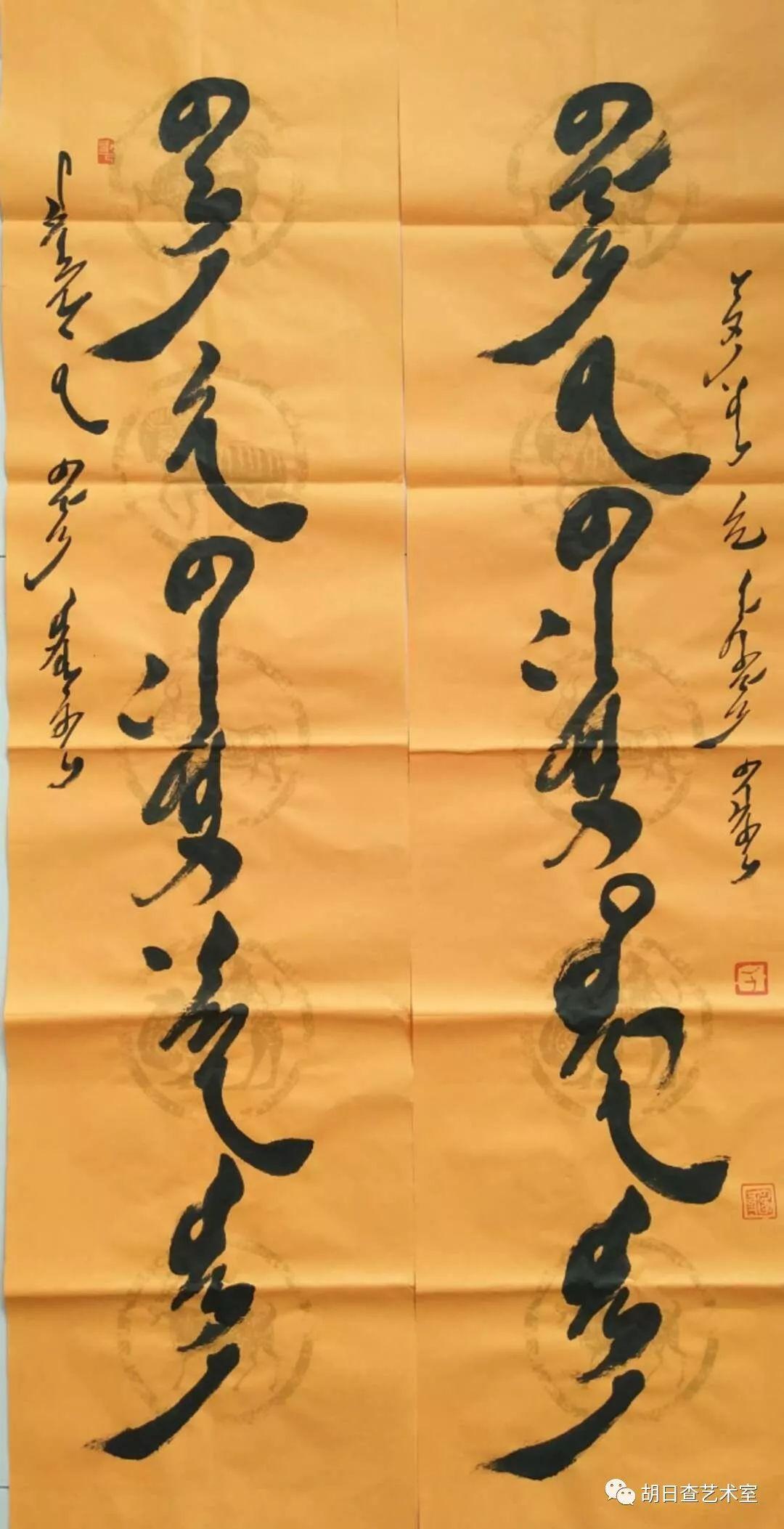 阿拉腾毕力格 • 蒙古文书法作品欣赏 第7张