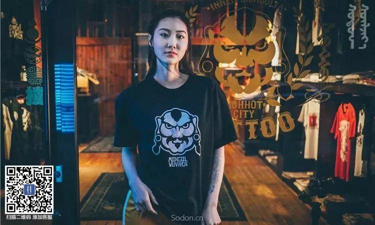 蒙古国纪录片《Mongon ayga》精致的蒙古银碗制作过程 第1张
