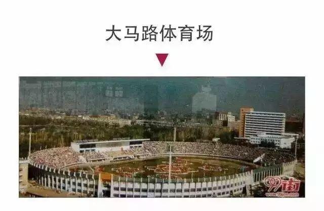 【今日头条】珍贵!内蒙古十二盟市老照片 快看看你的家乡 第2张