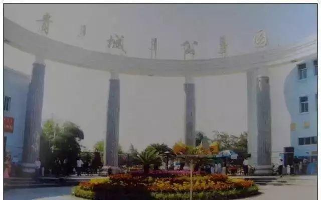 【今日头条】珍贵!内蒙古十二盟市老照片 快看看你的家乡 第5张