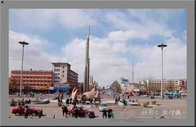 【今日头条】珍贵!内蒙古十二盟市老照片 快看看你的家乡 第27张