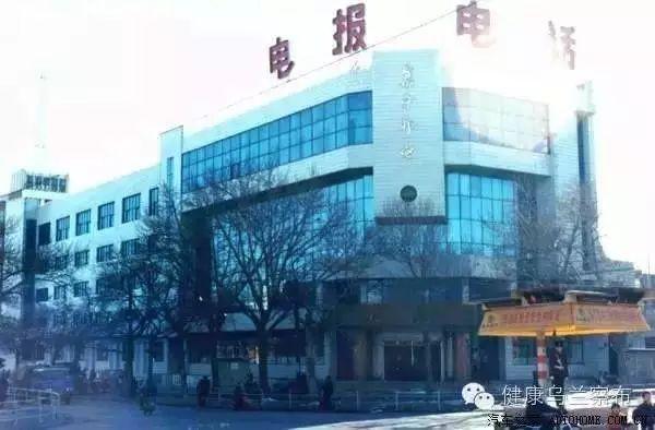 【今日头条】珍贵!内蒙古十二盟市老照片 快看看你的家乡 第37张